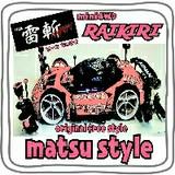 matsu style(きらびやかジジイ)
