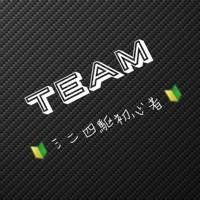 ミニ四駆🔰初心者🔰