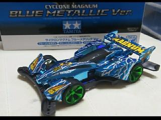 サイクロンマグナム BLUE METALLIC Ver.