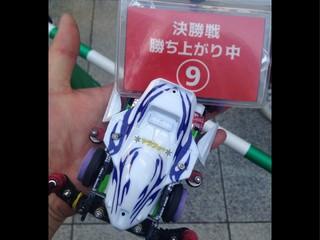 ジャパンカップ東京大会