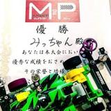 Mit_Chang_UGS