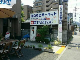 Enomoto サーキット 20180721