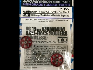 HG 軽量19mmオールアルミベアリングローラー(レッド)