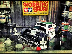 B.Viento  Vintage Racing Style