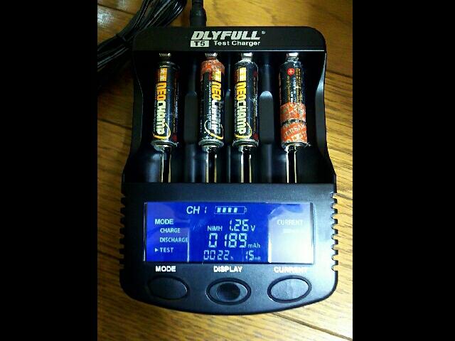 DLYFULL T5 Test charger