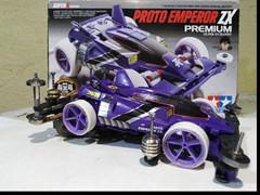 Proto Emperor ZX Premium