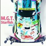 Starfish(HK MGT)