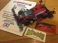Thunder Dragon FMA 公式用