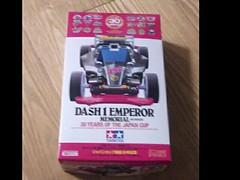 DASH1EMPEROR