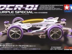DCR-01 Purple Special