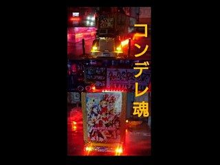 第3コンデレマシンMovie μ'sファイナル・トレーラー