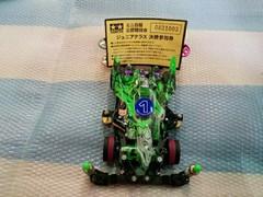 jc2018 掛川  薄紙