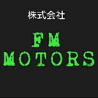 FMモータース (株)