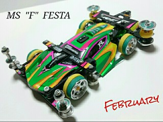 """MSフレキ """"F"""" FESTA"""
