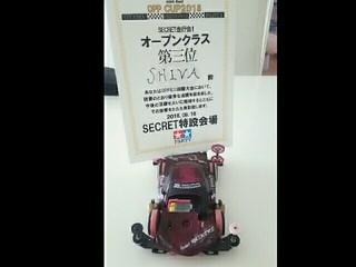 オヤカンOPP会