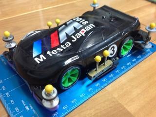 BMW TRF M performance