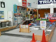 おもちゃのマンネンヤ 栃木県那須塩原市