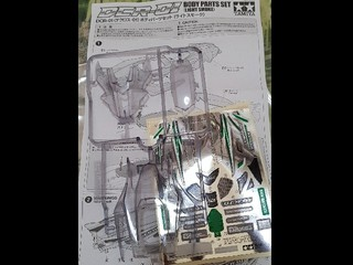 DCR-01 body parts set (light smoke)