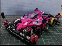PinkyPunk