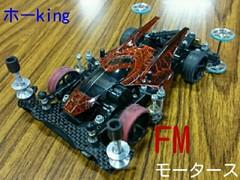 FM-A サンダーショットmkⅡ