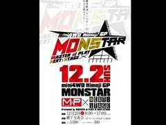 12/2 ★Monstar GP★