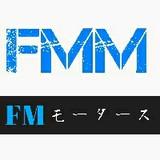 FMモーターズ (株)