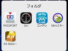 X4のアプリのマーク