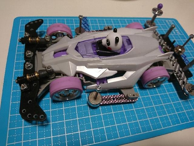 Tピボットバンパー