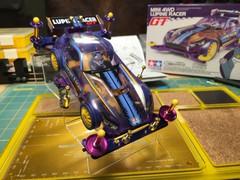 LUPINE GT MOD RACER