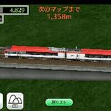 yuto701Be-1(秋田)