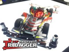 VSトライダガー SPEC.0