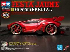 フェスタジョーヌフェラーリ スペシャル FESTAJAUNE