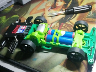 Green Super2 Chassis
