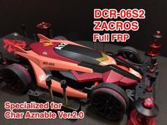 DCR-06S2 シャア専用ザクロスVer.2.0