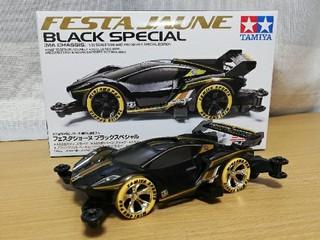 FESTA JAUNE   blackspecial
