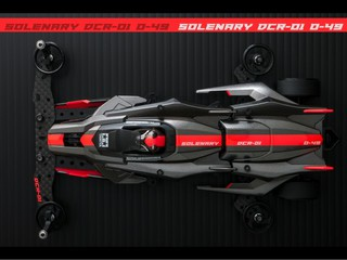 SOLENARY DCR-01 0-49 SP