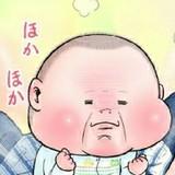 梁桜會、ユル四駆~(ノ´∀`*) 仮