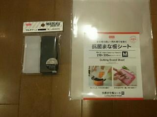 絆創膏ケース&まな板シート(ダイソー)