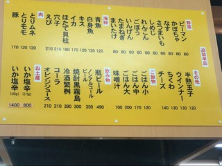 天ぷらとバーボン。