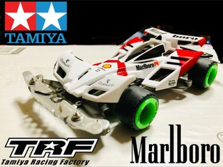 Fighter Magnum Marlboro