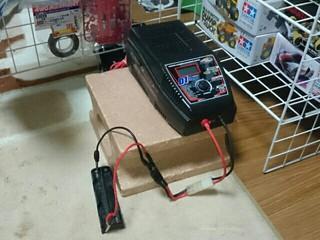 Eaglemodel D1-L charger