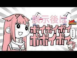 第4コンデレマシン再開っぽい~!!来年度、JAPANCapで