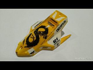 thundershot dragon style