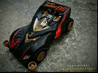 black protosaber evo