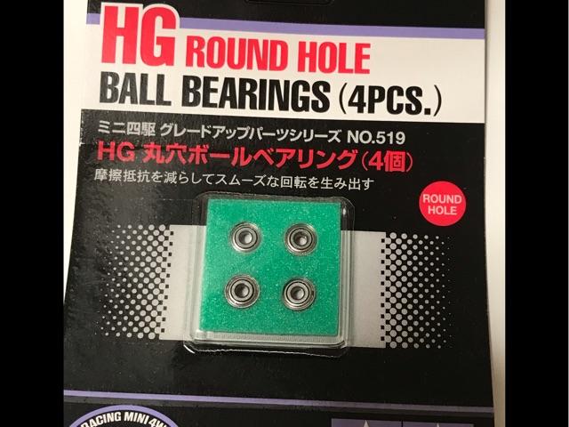 HG丸穴ボールベアリング