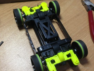 Tamiya Mini 4wd ms chassis
