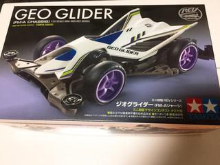 ジオグライダー
