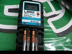 USB DELTAPEAK EXPERTCHARGER