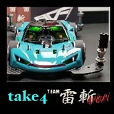 take4(team雷斬)