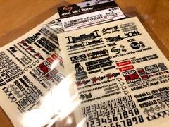 はぴすまサーキット ミニ四駆ステッカーセット Vol.3